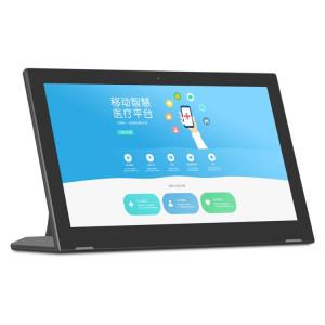 Cadre photo numérique à écran IPS de 17,3 pouces, RK3368 Octa-core Cortex A53 jusqu'à 1,5 GHz, Android 6.0, 1 Go + 8 Go, WiFi et Ethernet pris en charge et Bluetooth et cartes HDMI et TF et prise jack 3,5 mm SH10221608-20