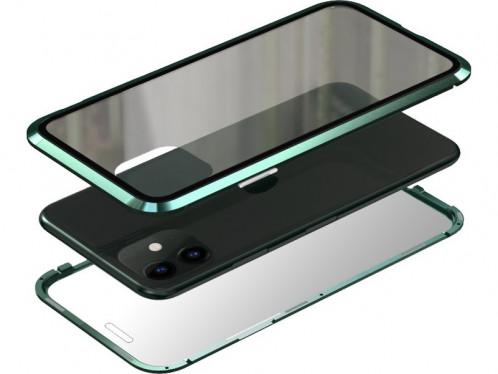 Novodio Coque intégrale magnétique iPhone 11 IPXNVO0108-33