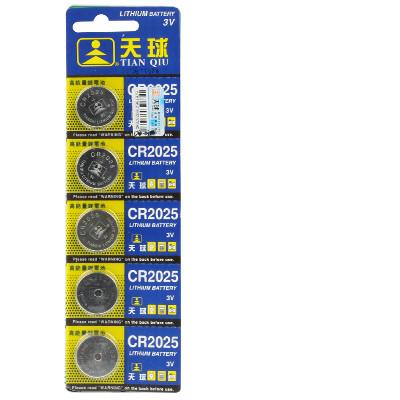 5 piles bouton au lithium CR2025 SH0308870-32