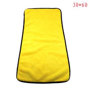 Serviette de nettoyage pour voiture super absorbante CS8079178-20