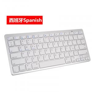 Clavier de jeu sans fil jeu d'ordinateur clavier Bluetooth universel pour espagnol allemand russe français coréen arabe espagnol blanc C4034Q5GT990-20