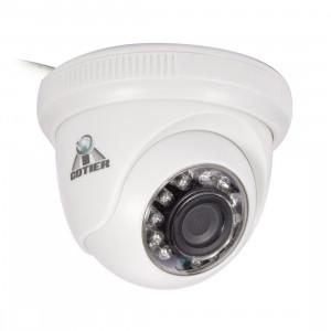 COTIER 531eA-L CE & RoHS certifié étanche 1 / 3.6 pouce 1.3MP 1280x960P capteur CMOS CMOS 3.6mm 3MP objectif AHD caméra avec 12 LED IR, soutien nuit vision et balance des blancs SC072B1099-20