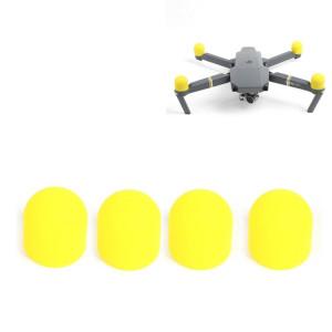 4 protections de moteur de capot de moteur de couverture de moteur de PCS pour DJI Mavic Pro (jaune) SH240Y30-20