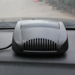 Ventilateur électronique de voiture de véhicule de CC 12V automatique (noir) SV845B1167-20
