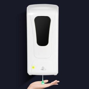 Distributeur de savon à induction automatique 1200ML Distributeur de savon anti-virus sans contact (type liquide) SH701B511-20