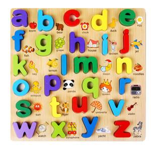 Jouets en bois pour enfants Puzzles Jouets éducatifs Puzzle Conseil Jouet plaque cognitive SH580A1071-20