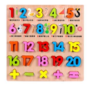 Jouets en bois pour enfants Puzzles Jouets éducatifs Puzzle Conseil Jouet plaque cognitive SH580D1755-20