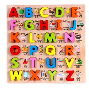 Jouets en bois pour enfants Puzzles Jouets éducatifs Puzzle Conseil Jouet plaque cognitive SH580E1559-20