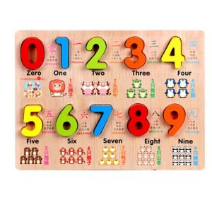Jouets en bois pour enfants Puzzles Jouets éducatifs Puzzle Conseil Jouet plaque cognitive SH580F1276-20