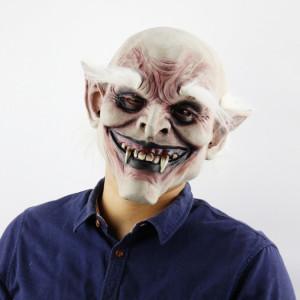 Fête de l'Halloween Fête Latex Couvre-chef avec masque SH6898175-20
