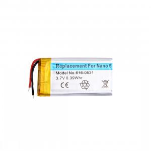 Batterie Li-ion rechargeable pour iPod nano 6ème 3.7V 0.39Whr SB00091081-20