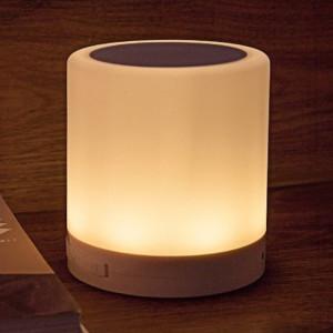 388 Ambiance Lampe de table de musique légère Haut-parleur Bluetooth sans fil multifonction avec lumière et poignée LED, Prise en charge AUX IN & Hands-free Answer & TF Card S369970-20