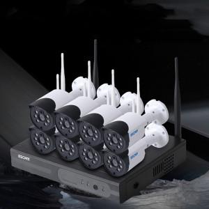 ESCAM WNK804 8CH 720P 1/4 pouce CMOS 1.0 Mega Pixels WiFi Bullet Caméra IP NVR Kits, Vision Nocturne Support / Détection de Mouvement SE40081350-20