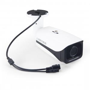 651eH2 / IP POE Zoom (alimentation par Ethernet) 1080P H.265 HD 4 x zoom optique et objectif 2,8-12 mm AF Caméra de surveillance intérieure étanche IP66, vision nocturne IR de soutien (blanc) SH069W1996-20