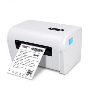 Imprimante de ticket thermique port USB ZJ-9200 avec support SH0362268-20