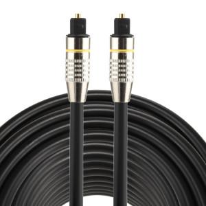 Câble audio numérique Toslink mâle à mâle à tête métallique nickelé de 30m OD6.0mm SH03821945-20