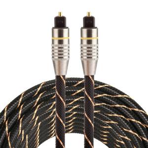 Câble audio Toslink mâle à mâle numérique optique SH03871528-20