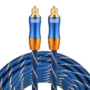 EMK LSYJ-A Câble audio numérique Toslink mâle / mâle à tête en métal plaqué or de 5 m OD6.0mm SH07451582-20