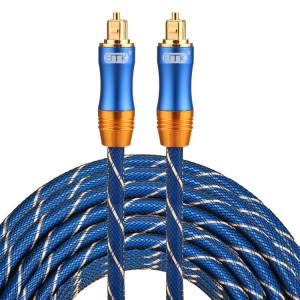 EMK LSYJ-A Câble audio numérique Toslink mâle / mâle à tête en métal plaqué or 15 m OD6.0mm SH07481197-20