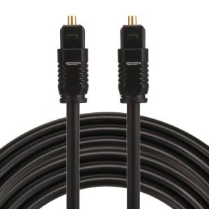 EMK 5m OD4.0mm Toslink Câble audio numérique mâle à mâle SH0757194-20