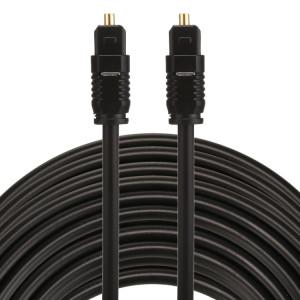 EMK 20 m OD4.0mm Toslink mâle vers mâle câble audio numérique optique SH07611686-20