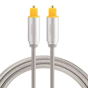 EMK Câble audio numérique Toslink mâle mâle audio optique (argent) SH781S762-20