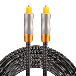 Câble audio Toslink mâle à mâle numérique optique SH0789118-20