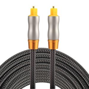 3m OD6.0mm plaqué or tête métallique tissé ligne Toslink mâle à mâle numérique câble audio optique SH0790624-20
