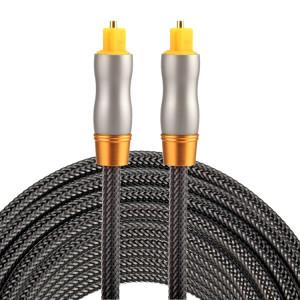 Câble audio Toslink mâle à mâle numérique optique de la tête de métal plaqué or de 5m OD6.0mm SH0791856-20