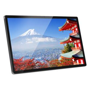 Cadre photo numérique à écran LCD de 32 pouces, RK3188 Quad Core Cortex A9 jusqu'à 1,6 GHz, Android 4.4, 1 Go + 8 Go, WiFi support et Ethernet & Bluetooth et carte SD et prise jack 3,5 mm SH10251527-20