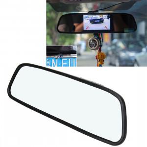 4,3 pouces 480 * 272 Moniteur de voiture couleur TFT-LCD avec vue arrière, fonction écran inversé automatique de support (noir) SH01091566-20