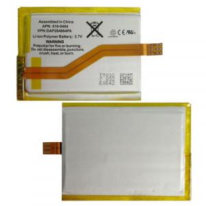 Version OEM Batterie pour iPod touch 2ème SV07111405-20