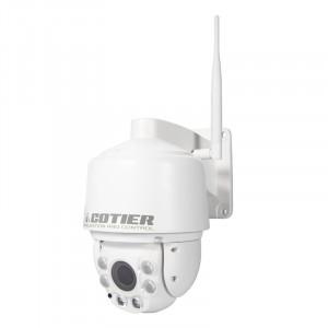 Caméra de tableau de dôme de vitesse de WiFi PTZ de COTIER DM / G31-S 960P 1/3 pouce OV CMOS 5X Zoom, rotation continue de 360 degrés et retournement automatique de 180 degrés et vertical 90 degrés SC54301385-20
