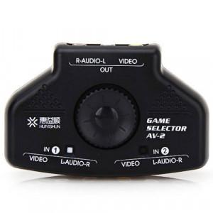 AV-2 Multi Box RCA Dispositif TV Vidéo Extender Sélecteur + Câble 3RCA, 2 entrées et 1 sortie SA22171730-20