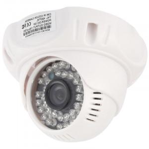 Caméra infrarouge matérielle de couleur d'ABS de lentille de CMOS 420TVL 3,6mm avec 36 LED, distance d'IR: 20m SH0268722-20