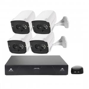 Kit NVR Caméra IP 1.3 Mega Pixel COTIER N4B7M 4Ch 960P P2P, Vision nocturne / Détection de Mouvement, Distance IR: 20m SC35521878-20