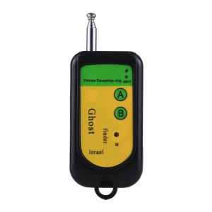 Détecteur de fantôme Signal Bug Détecteur RF Finder Scanner Moniteur Vérificateur Sténopé Caméra de surveillance Dispositif sans fil (Noir) SH100112-20
