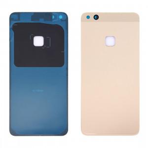 iPartsBuy Huawei nova Lite couvercle de la batterie arrière (or) SI31JL629-20