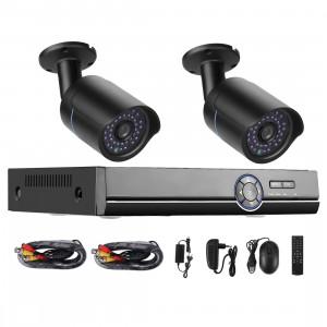 COTIER A2B5 720P 1,0 Mega Pixel 2 x Bullet AHD Kit AHD DVR Kit, support de vision nocturne / détection de mouvement, Distance IR: 20 m (noir) SC240B796-20