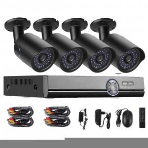 COTIER A4B5 4 canaux 720P 1.0 Mega Pixel 4 x Bullet AHD Kit AHD DVR, support de vision nocturne / détection de mouvement, Distance IR: 20 m (noir) SC242B319-20