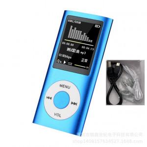 Lecteur de musique Radio HIFI Lecteur MP3 Écran LCD numérique Enregistrement vocal Lecteur FM bleu C03GIW19128-20