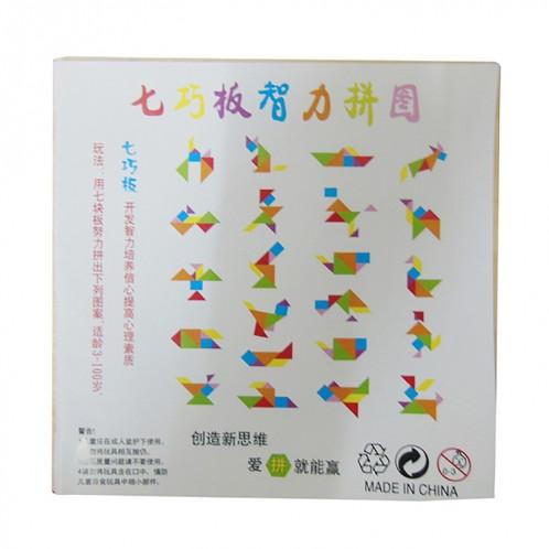 Bebe Tangram en bois de hêtre, Taille: 15 * 15cm SH00741284-08