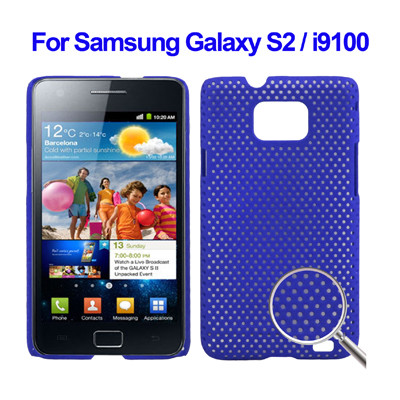 Coque ultra fine en plastique pour Samsung Galaxy S2 / i9100 Bleu CUFPSG01-01